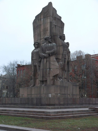Image - Kharkiv monument commemorating the proclamation of Soviet rule in Ukraine (by Vasyl Ahibalov).