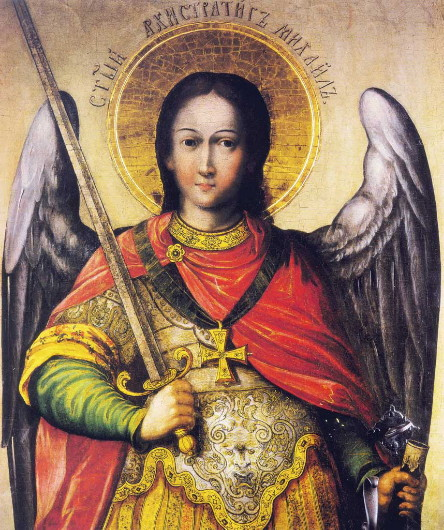 Image - Alimpii Halyk: Icon of Archangel Michael in the Trinity Gate Church of the Kyivan Cave Monastery.