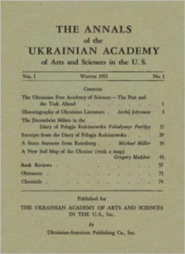 Image - Annals of the Ukrainian Academy of Arts and Sciences in the United States (1951, No. 11).