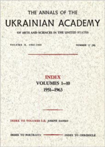 Image - Annals of the Ukrainian Academy of Arts and Sciences in the United States (index of vols. 1 to 10).
