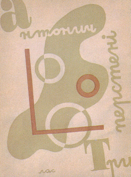 Image -- Bohdan Ihor Antonych: Try persteni (Three Rings, 1934).