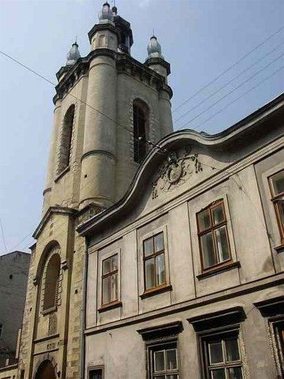 Image - The Armenian Cathedral in Lviv: tower and archbishop's residence.