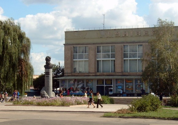 Image - Artemivsk (Donetsk oblast): city center.