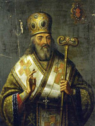 Image - Metropolitan Dionisii Balaban.