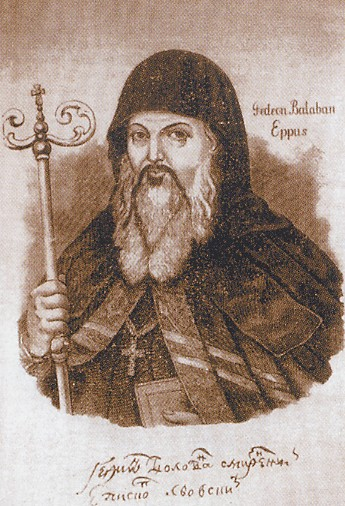 Image - Bishop Hedeon Balaban of Lviv.