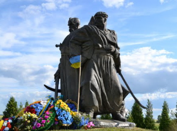 Image - A monument (by Anatolii Kushch) at the Battlefield of Berestechko National Historic Memorial Preserve.