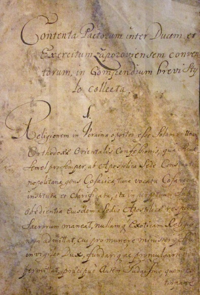 Image - Bendery Constitution of 1710 (Latin version, first page).