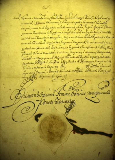 Image - Bendery Constitution of 1710 (last page).
