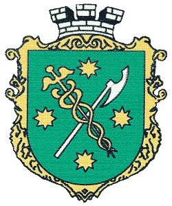 Image - Coat of arms of Berdychiv.