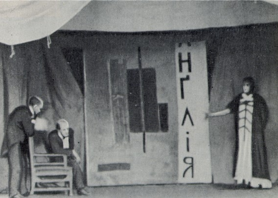 Image - Scene from the Berezil theatre's production Ruhr (1923).