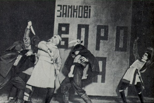 Image -- A scene from Les Kurbas production of Shakespeares Macbeth in the Berezil theater (1924).