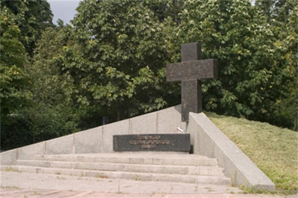 Image - Bila Tserkva: Monument to the victims of the Famine-Genocide of 1932-3.