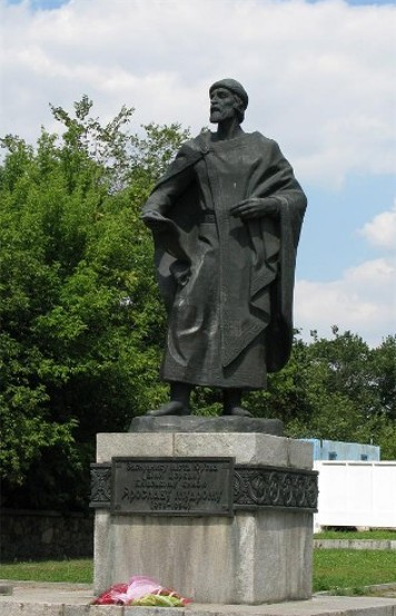 Image - Bila Tserkva: Monument dedicated to Yaroslav the Wise (1983).