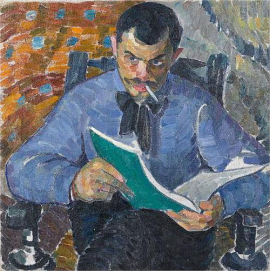Image - Oleksander Bohomazov: Portrait of the Painter Hryhorii Burdanov-1912).