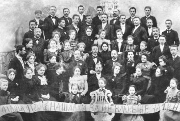 Image - Members of the Boian music society in Stanyslaviv (1896).
