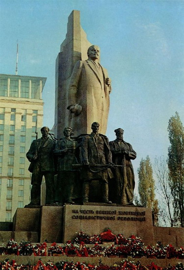 Image - Vasyl Borodai and Valentyn Znoba: the October Revolution monument in Kyiv (erected 1977, dismantled 1991).