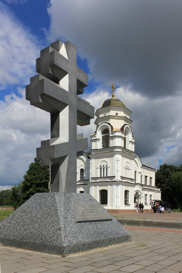 Image -- Brest: The Cross commemorating Kostiantyn Vasyl Ostrozky.