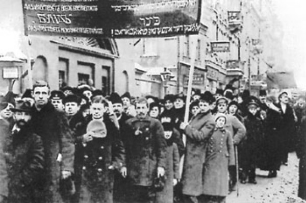 Image - The Jewish Workers' Bund demonstration (1917).