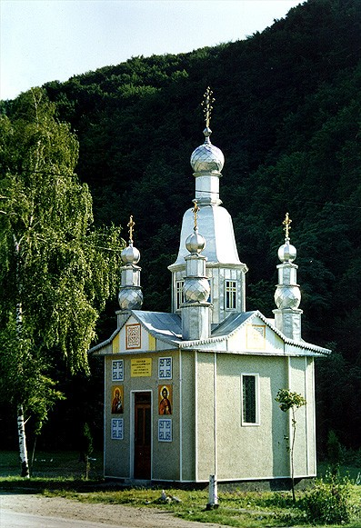 Image -- A village church in Bukovyna.