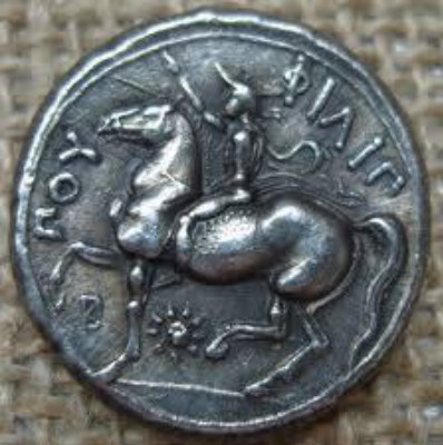 Image - A Celtic coin found in Transcarpathia (an imitation of a coin of Philip of Macedonia).