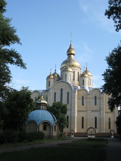Image - Cherkasy: Saint Michael's Cathedral.