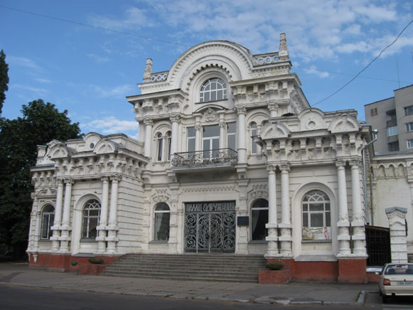 Image -- Cherkasy: The Shcherbyna Building.