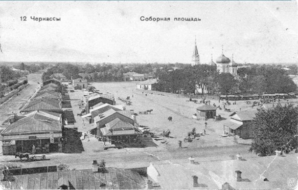 Image -- Cherkasy city centre (1910 postcard).