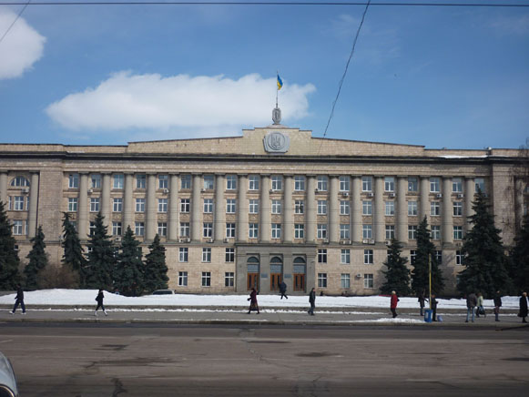 Image - The Cherkasy Oblast State Administration building.