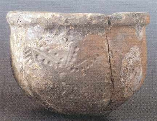 Image - A Cherniakhiv culture artifact: a drinking cup (4th century, Mykolaiv region).