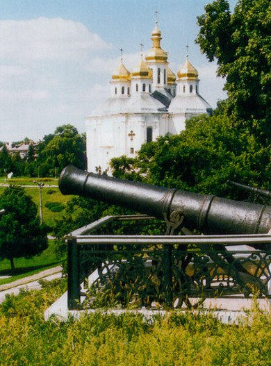Image - Saint Catherine's Church (17th century) and the Chernihiv ramparts.