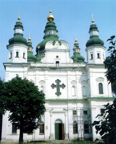 Image - The Trinity Cathedral (1679-95) at the Trinity-Saint Elijah's Monastery in Chernihiv.