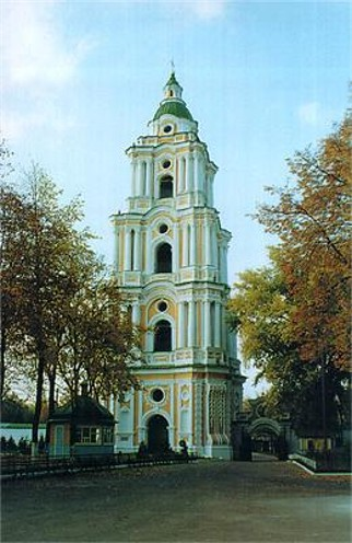 Image - The barogue bell tower (1775) of the Trinity-Saint Elijah's Monastery in Chernihiv.