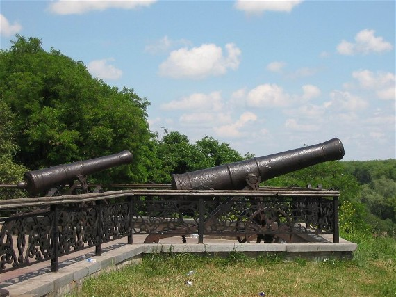 Image - The Chernihiv ramparts (17th-18th centuries).