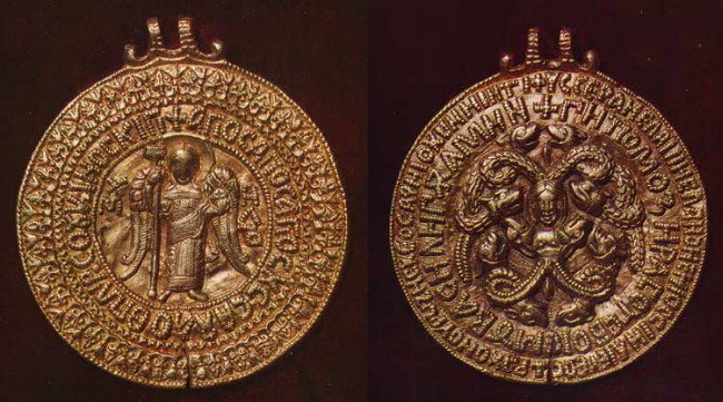 Image - The Chernihiv zmiiovyk medallion (presumably belonging to Prince Volodymyr Monomakh).