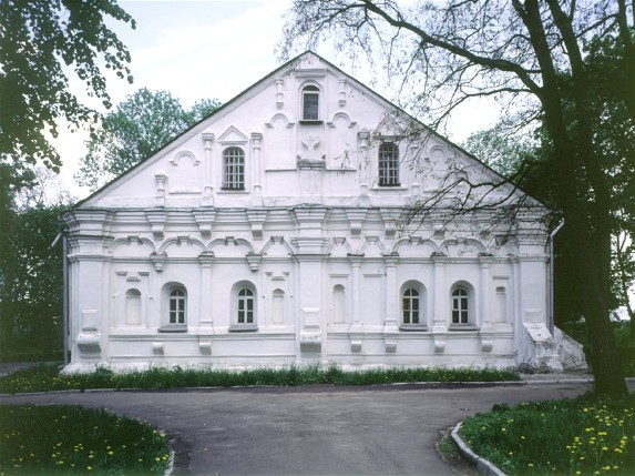 Image -- The Chernihiv Regimental Chancellery (17th century) also known as Ivan Mazepa's building.