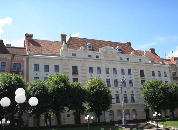 Image - tThe Bukovyna National Medical University in Chernivtsi.