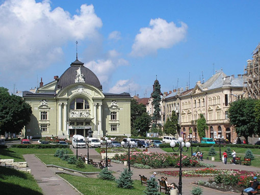 Image - The Chernivtsi Ukrainian Music and Drama Theater.