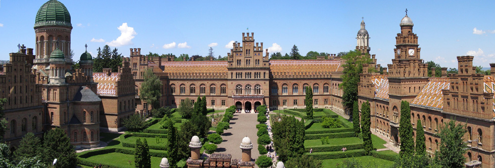 Image -- A panoramic view of the Chernivtsi University.