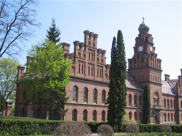 Image - The main building of the Chernivtsi University (former metropolitan's residence).