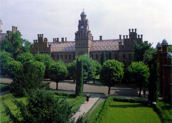 Image - Buildings of the Chernivtsi University.