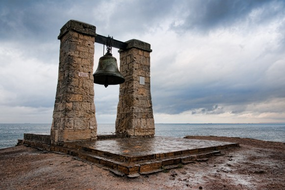 Image - A bell (1778) in the Khersones Tavriiskyi National Preserve near Sevastopol in the Crimea.