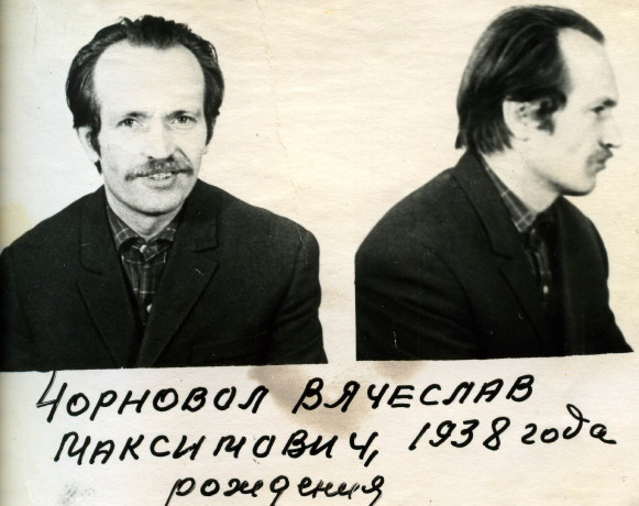 Image - Viacheslav Chornovil (arrest photo).
