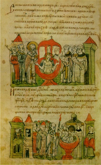 Image - The institution of Christianity in Ukraine (an illumination from the Rus' Chronicle).