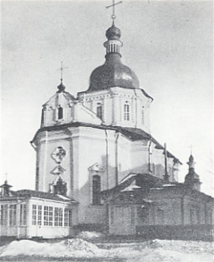 Image - The Church of the Three Saints in Kyiv (1183).