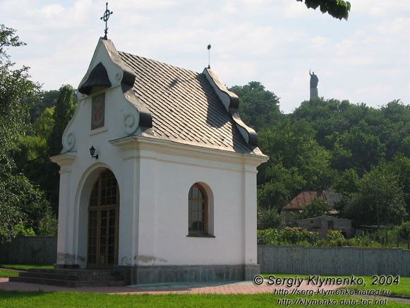 Image - Chyhyryn: The Holy Protection Chapel.