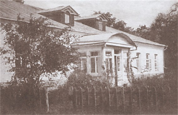 Image - The Chykalenskos' house in Kononivka.