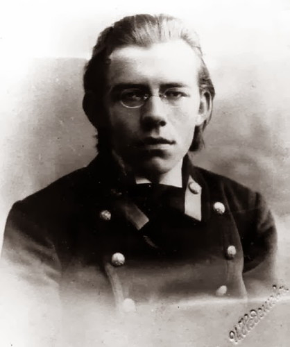 Image - Dmytro Chyzhevsky (1910s photo).