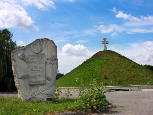 Image - A Cossack burial mound on the site of the Battle of Zboriv.