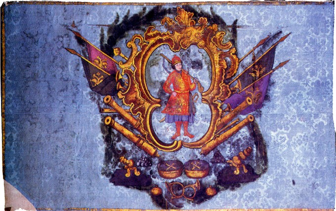 Image - Cossack company banner in Lubny regiment (18th century).