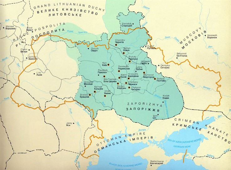 Image -- The map of the Cossack Hetman state after 1649.